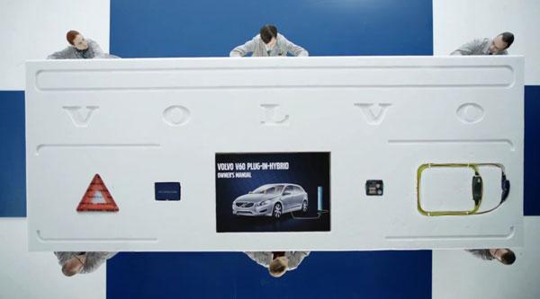 Volvo-V60-Opening