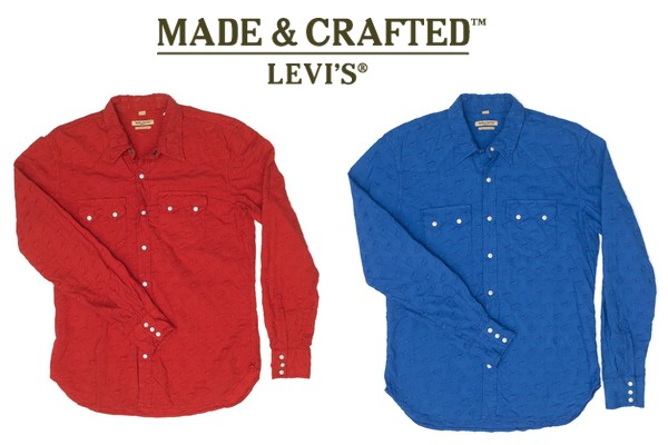 levis-made-and-crafted-sawtooth-shirt-01