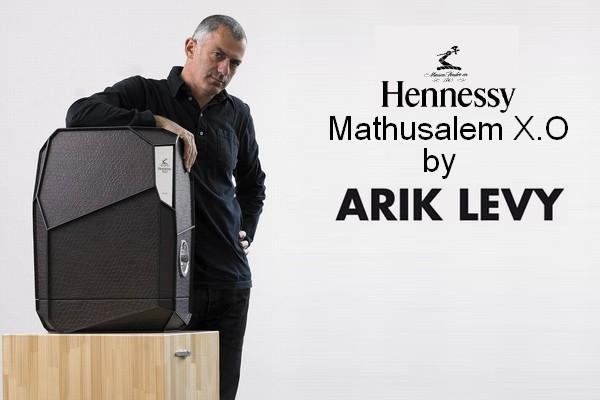 hennessy-x-o-mathusalem-by-arik-levy-01