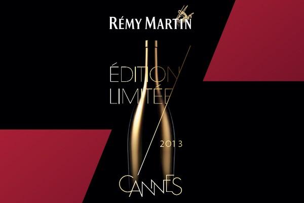 Rémy Martin VSOP Festival de Cannes 2013 Limited Edition