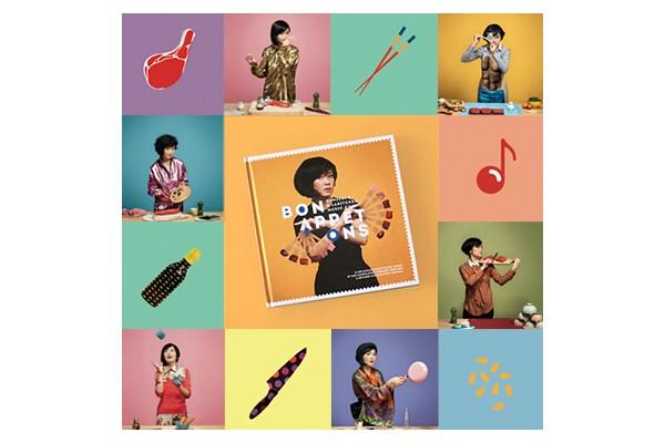kumisolo-x-lakitchenmusic-01