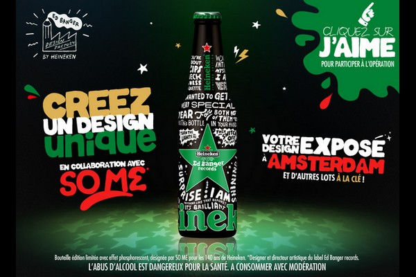 ed-banger-design-factory-by-heineken-01