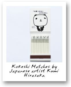 Kokeshi Matches by Japanese artist Kumi Hirasaka