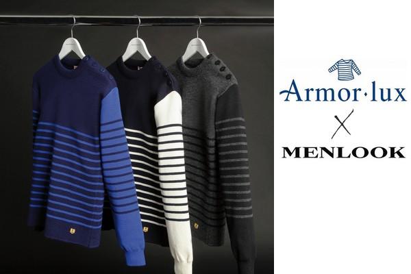 menlook-x-armor-lux-01