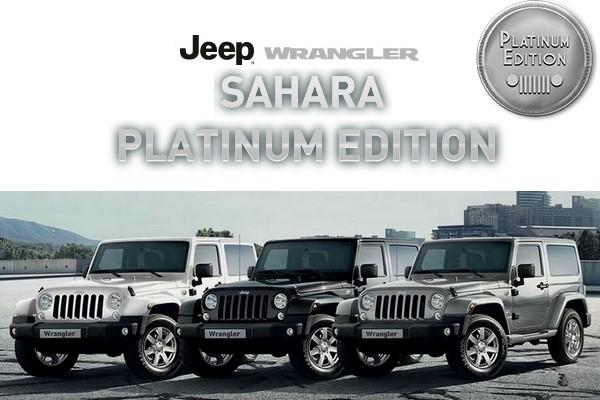 jeep-wrangler-sahara-platinum-edition-00