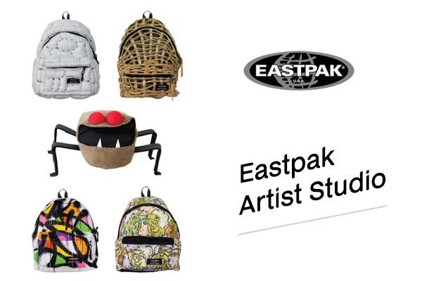 eastpak-artist-studio-2013-paris-00