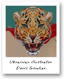 Ukrainian illustrator Denis Gonchar