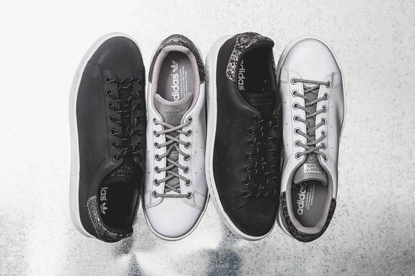 Stan Smith Arriere Argent