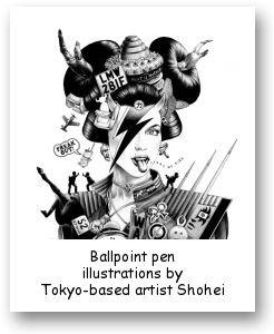Ballpoint pen illustrations by Tokyo-based artist Shohei Otomo aka Hakuchi