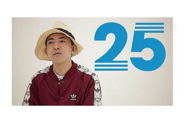 adidas-originals-by-nigo-2014-fall-winter-collection-video