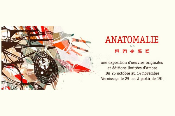exhibition-anatomalie-by-amose-sergeant-paper-01