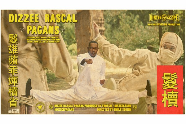 dizzee-rascal-pagans-video-01