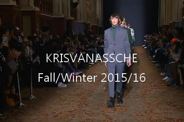 krisvanassche-menswear-show-autumn-winter-2015