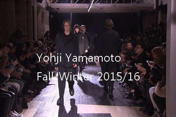 yohji-yamamoto-menswear-show-fallwinter-2015