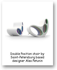 Double Position chair by Saint-Petersburg based designer Alex Petunin