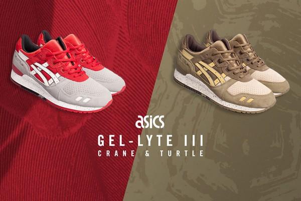 asics-gel-lyte-iii-crane-turtle-pack-01