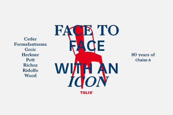 exposition-face-to-face-with-an-icon-80-ans-de-la-chaise-a-01