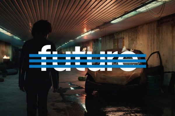 adidas-originals-future-2016-campaign