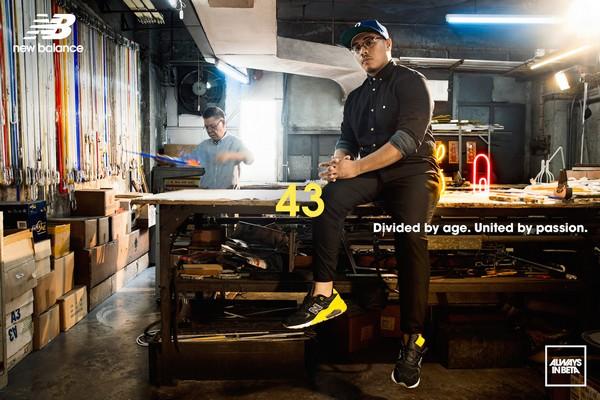 best sneakers 6d75e 1c59e Patrick Martinez x New Balance