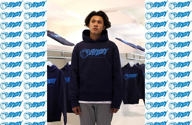 a-number-of-names-x-billionaire-boys-club-hoodie-01