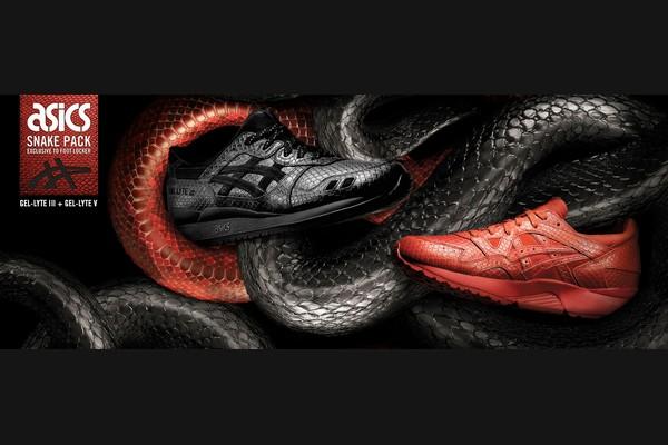 footlocker-x-asics-snake-pack-01