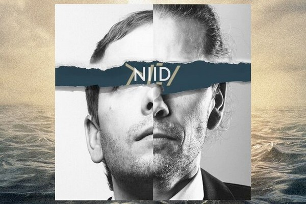 all-you-niid-vol-1-mixtape-01