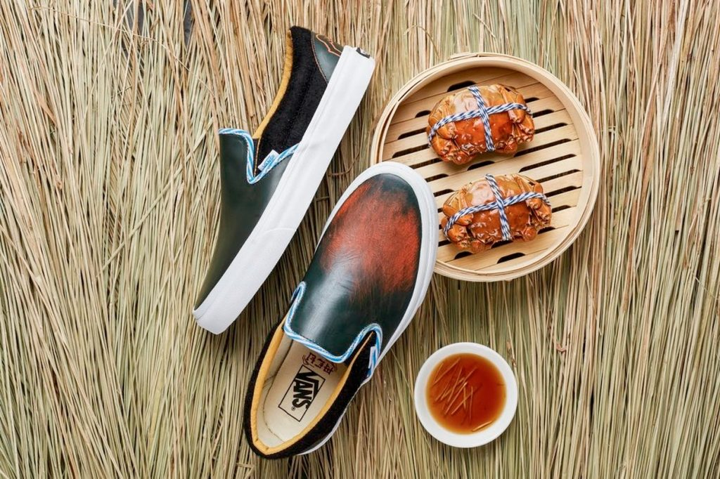 "Vans x ACU Slip On ""Hairy Crab"""