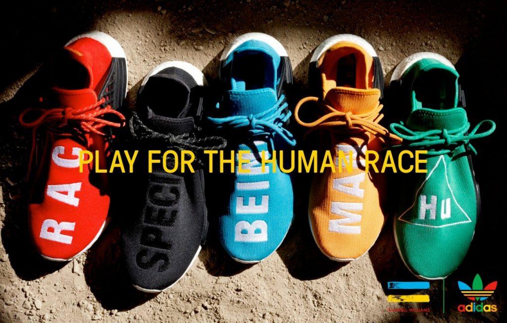 adidas Originals et Pharrell Williams Présentent HU