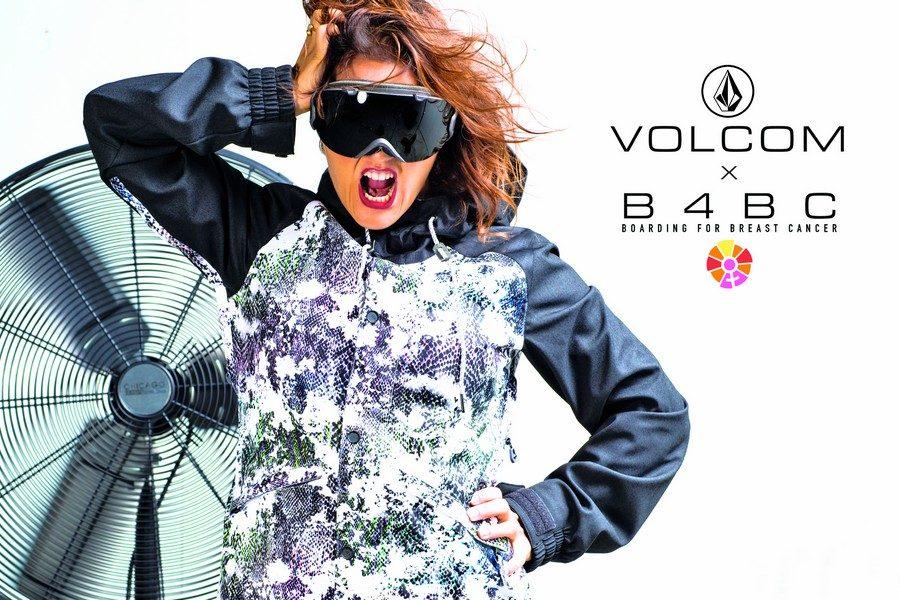 volcom-x-b4bc-05