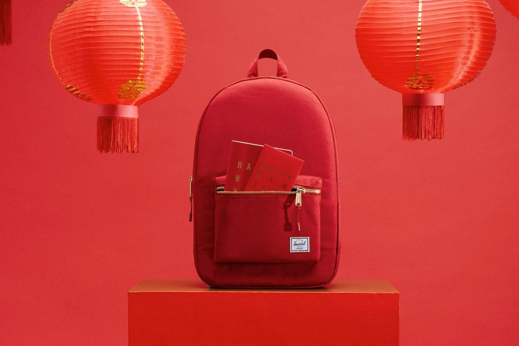 "Herschel ""Year of the Rooster"" Settlement backpack"