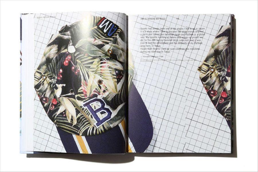 book-Beams-beyond-Tokyo-05