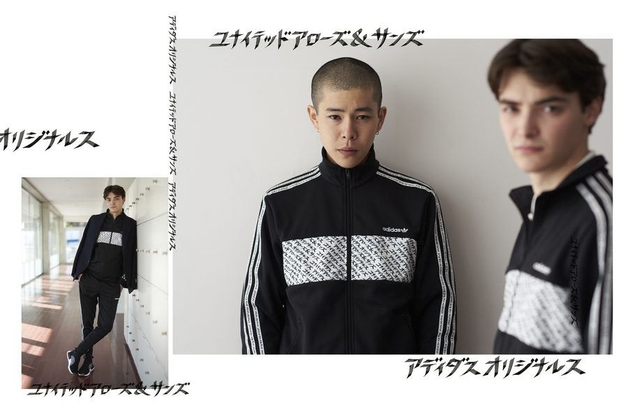adidas-originals-by-united-arrows-and-son-05