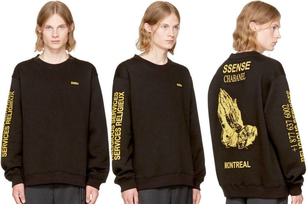 "Sweatshirt 032c x SSENSE ""Religious Services"""