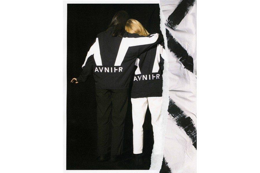 avnier-ah17-collection-11