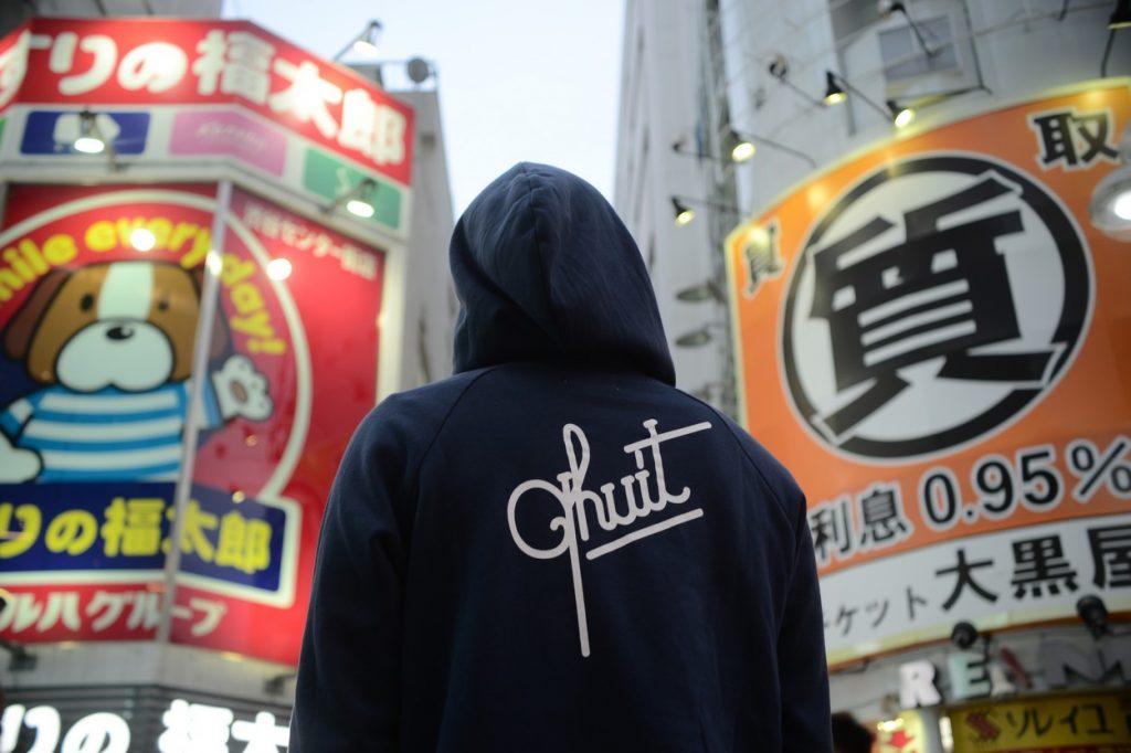 QHUIT au Japan par Jérôme Poulalier