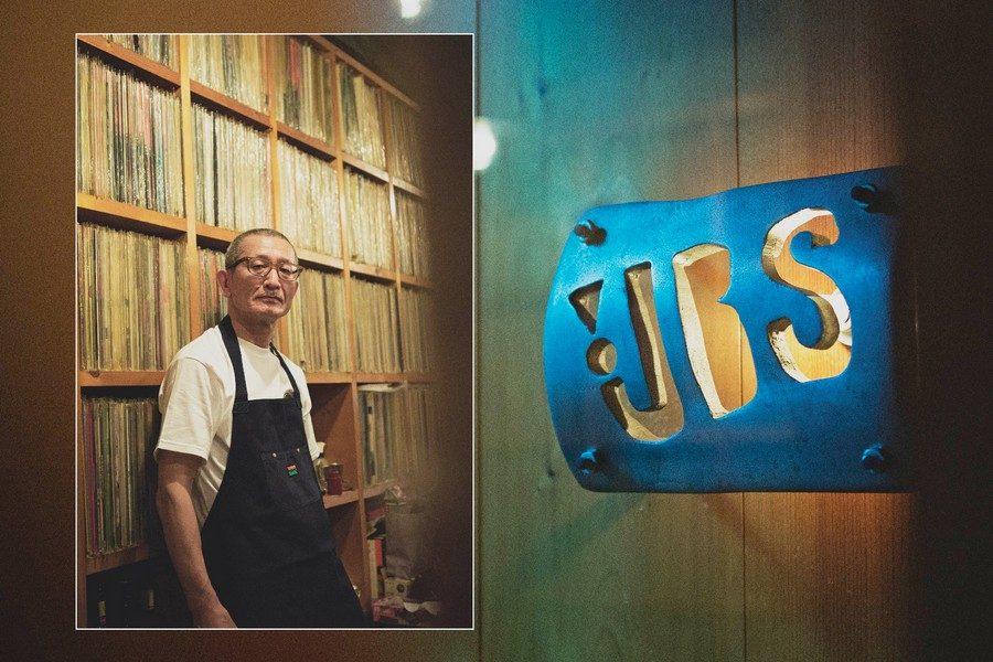 jbs-x-huf-collection-01