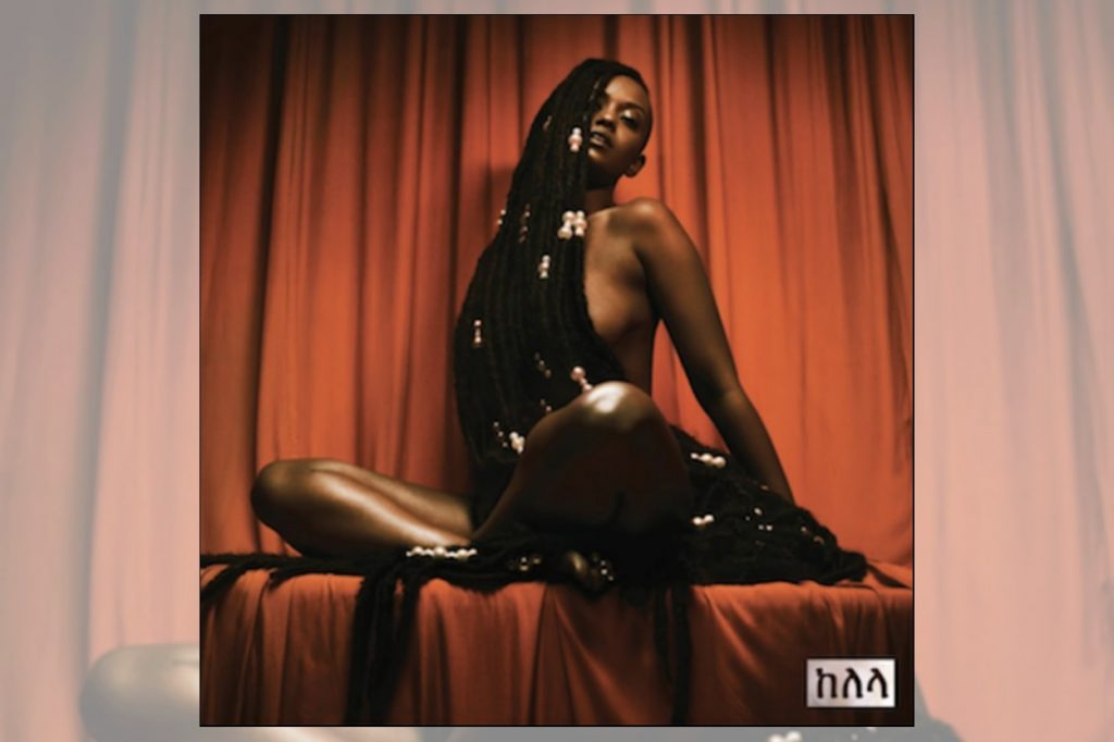 Kelela tease son premier album Take Me Apart