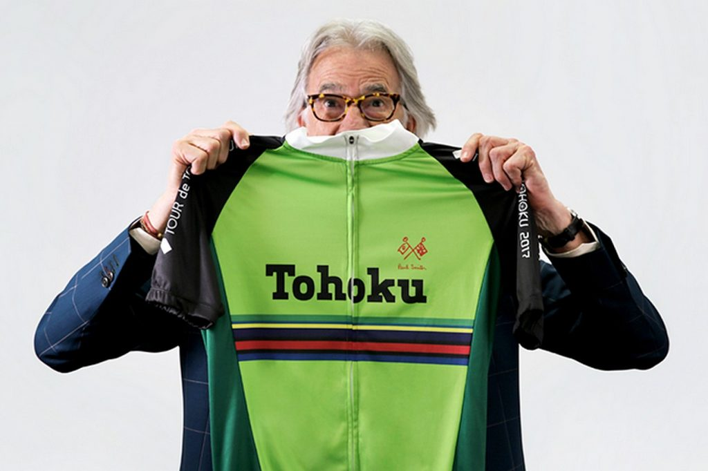 Paul Smith x Tour de Tohoku