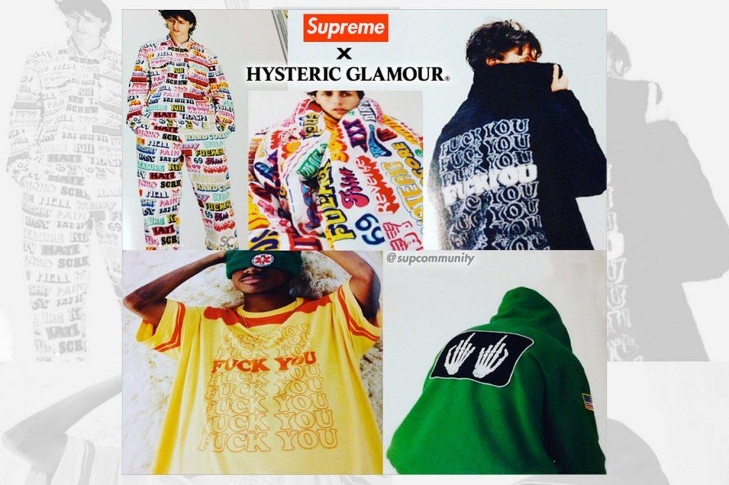 Collaboration Supreme x Hysteric Glamour divulguée