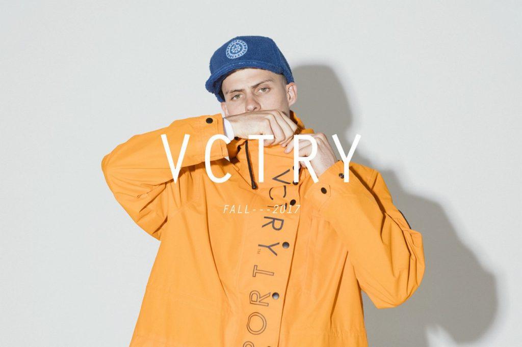 """10.Deep dévoile sa collection """"VCTRY"""" pour l'Automne 2017"""