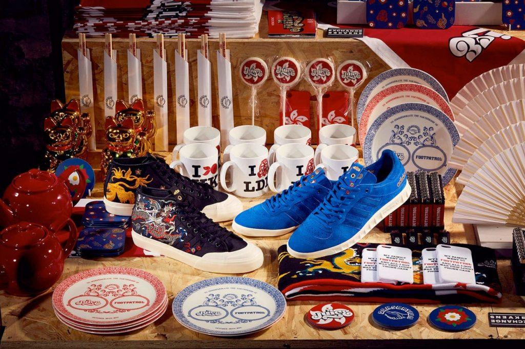 Footpatrol x JUICE x adidas Consortium Sneaker Exchange