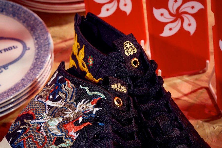 footpatrol-juice-adidas-consortium-sneaker-exchange-04