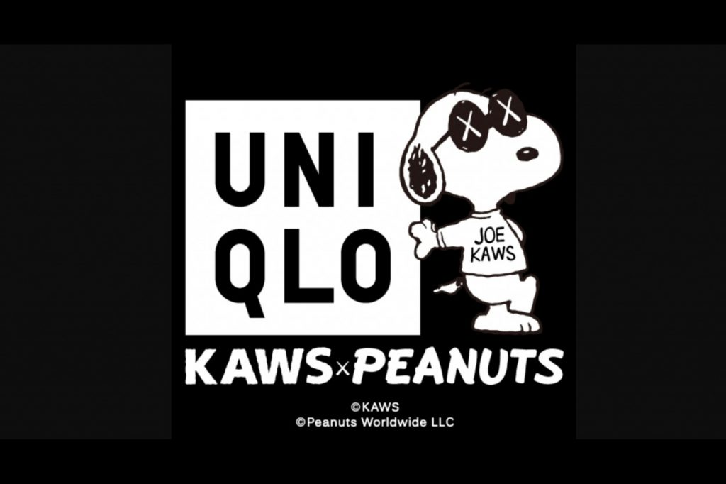 "Seconde collection KAWS x ""Peanuts"" Uniqlo UT"
