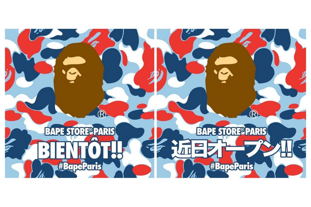bape-announces-new-paris-store