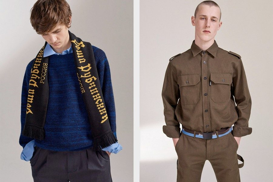 gosha-rubchinskiy-2017-fall-winter-lookbook-10
