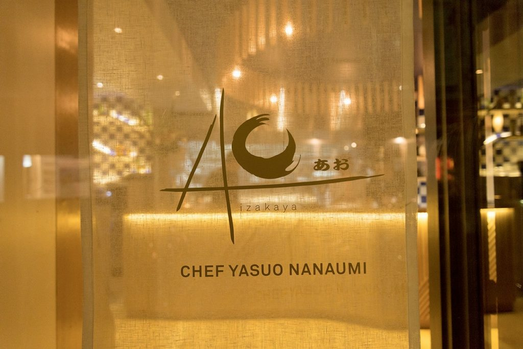 Restaurant AO, l'izakaya franco-nippon