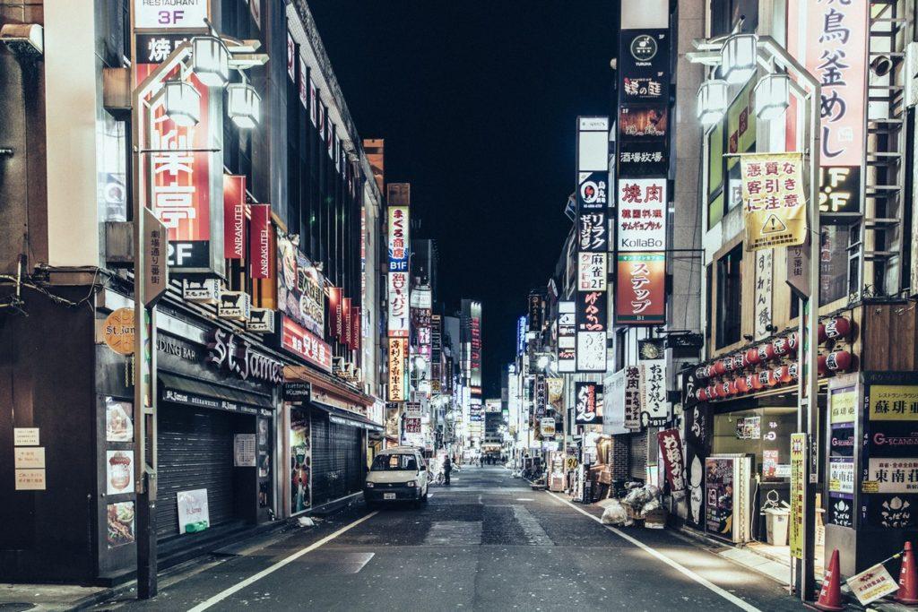 """Desert in the City - Tokyo"" par Genaro Bardy"