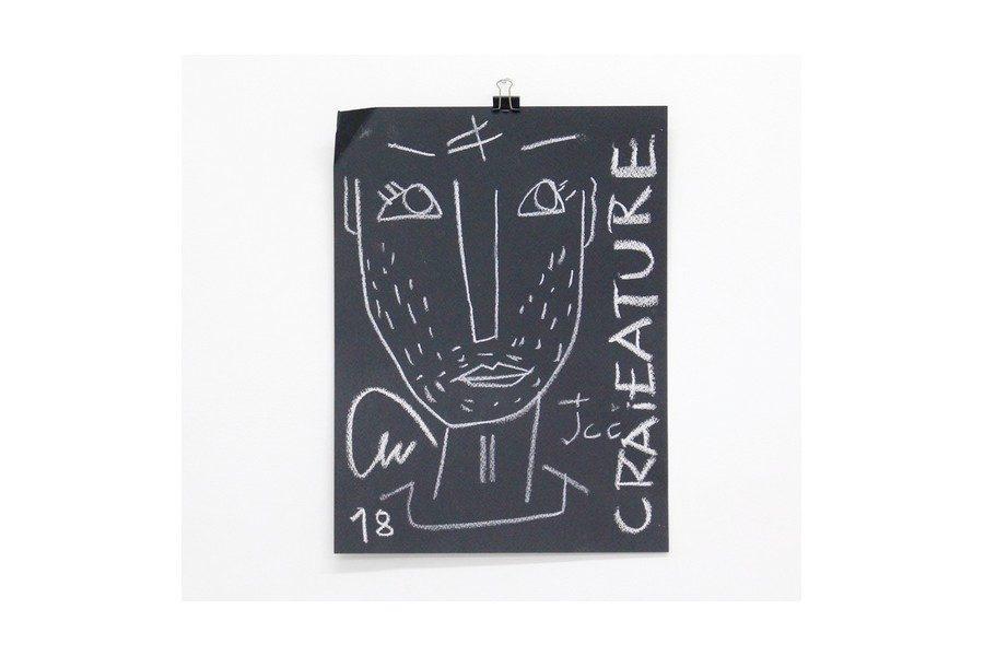 exposition-i-want-the-empire-of-collaboration-par-jean-charles-de-castelbajac-05