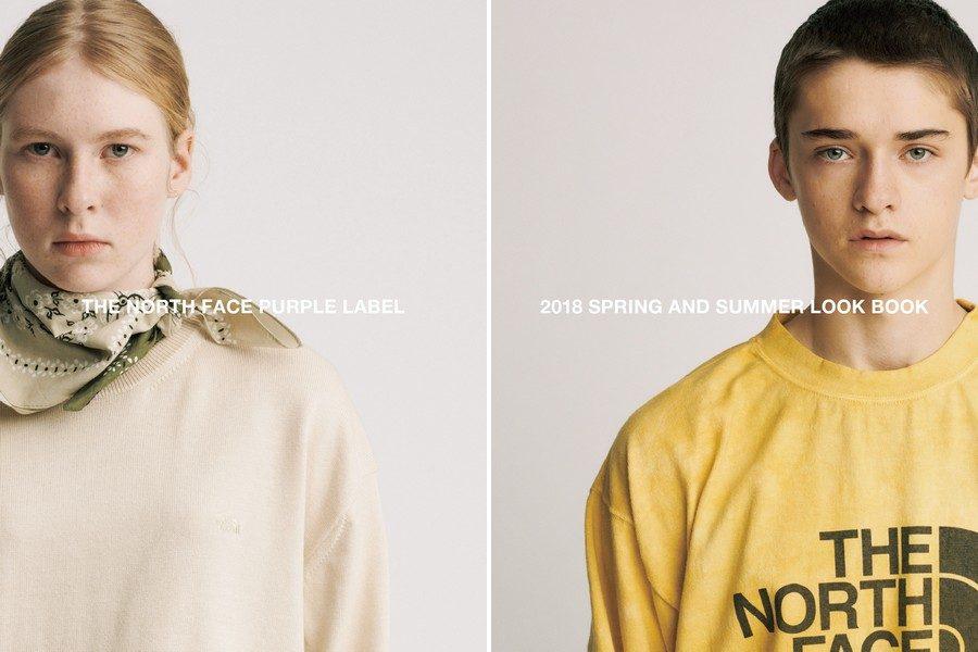 north-face-purple-label-ss18-lookbook-01