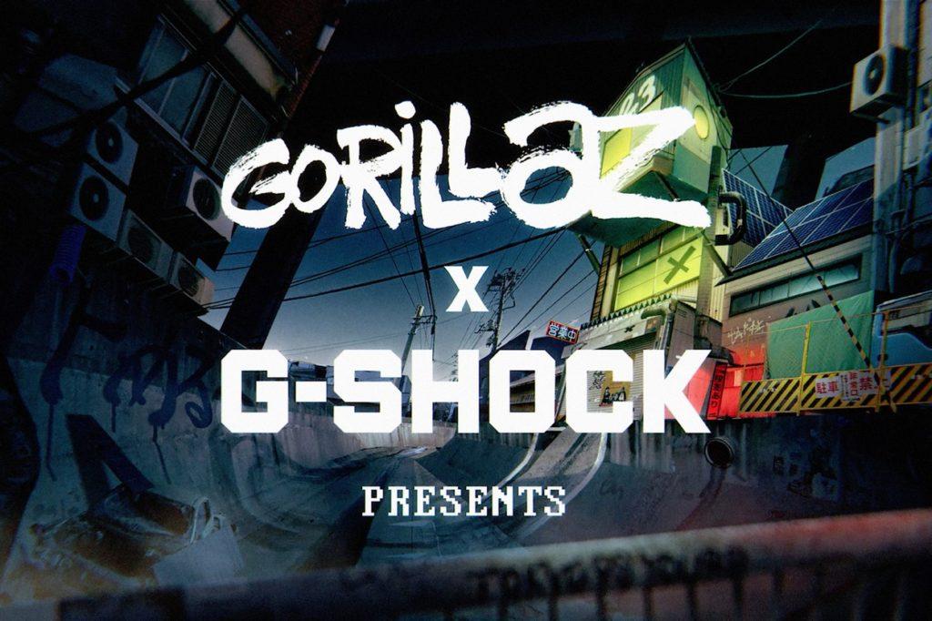G-Shock x Gorillaz 35ème anniversaire